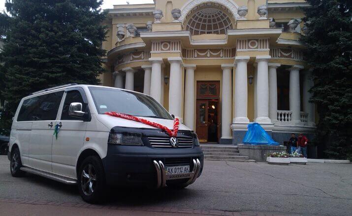 Заказ минивена в Харькове